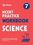 CBSE WORKBOOK SCIENCE CLASS 7TH for 2018 - 19
