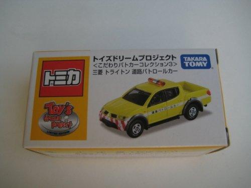 3.三菱トライトン道路パトロールカー 「オリジナルトミカ こだわりパトカーコレクション3」の商品画像