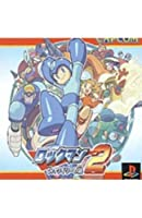 Mega Man 2 - PS3 [Digital Code]