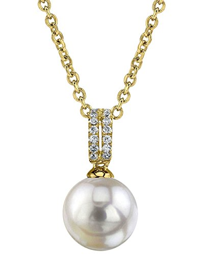 - THE PEARL SOURCE 14K Gold 12-13mm Round White South Sea Cultured Pearl & Diamond Belinda Pendant Necklace for Women