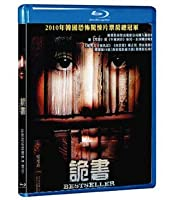 Bestseller/ [Blu-ray] from Imports