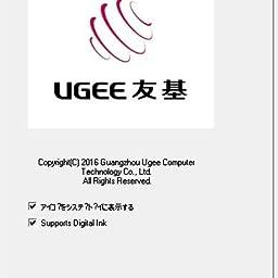 Amazon Ugee 19インチ グラフィックス ドローイングペン タブレットモニター スクリーンプロテクターおよびpergearクリーンキット付属 2 Pen For Windows Ugee ペンタブレット 通販