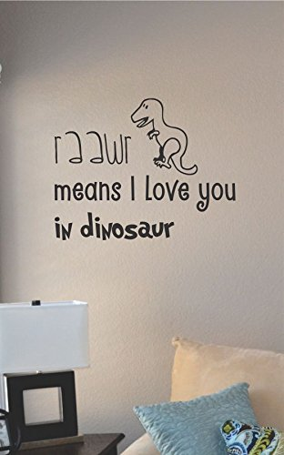 raawr means I love you in dinosaur Vinyl Wall Art Decal Sticker