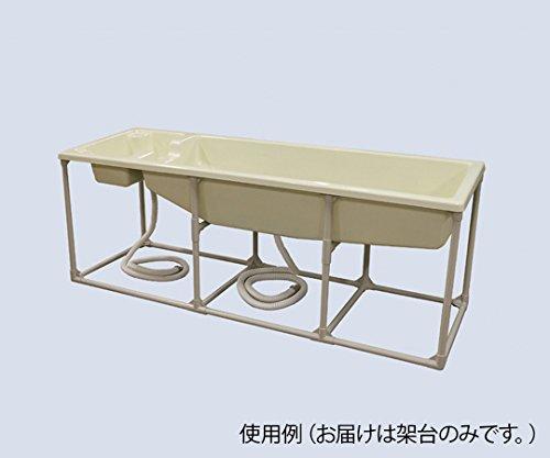 0-5817-21簡易浴槽用架台 B07BDMDR8Y