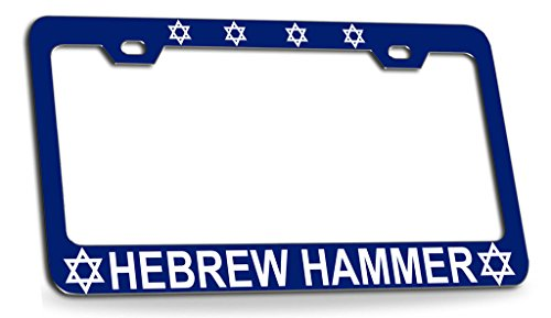 hebrew-hammer-israel-jewish-blue-metal-license-plate-frame-auto-tag