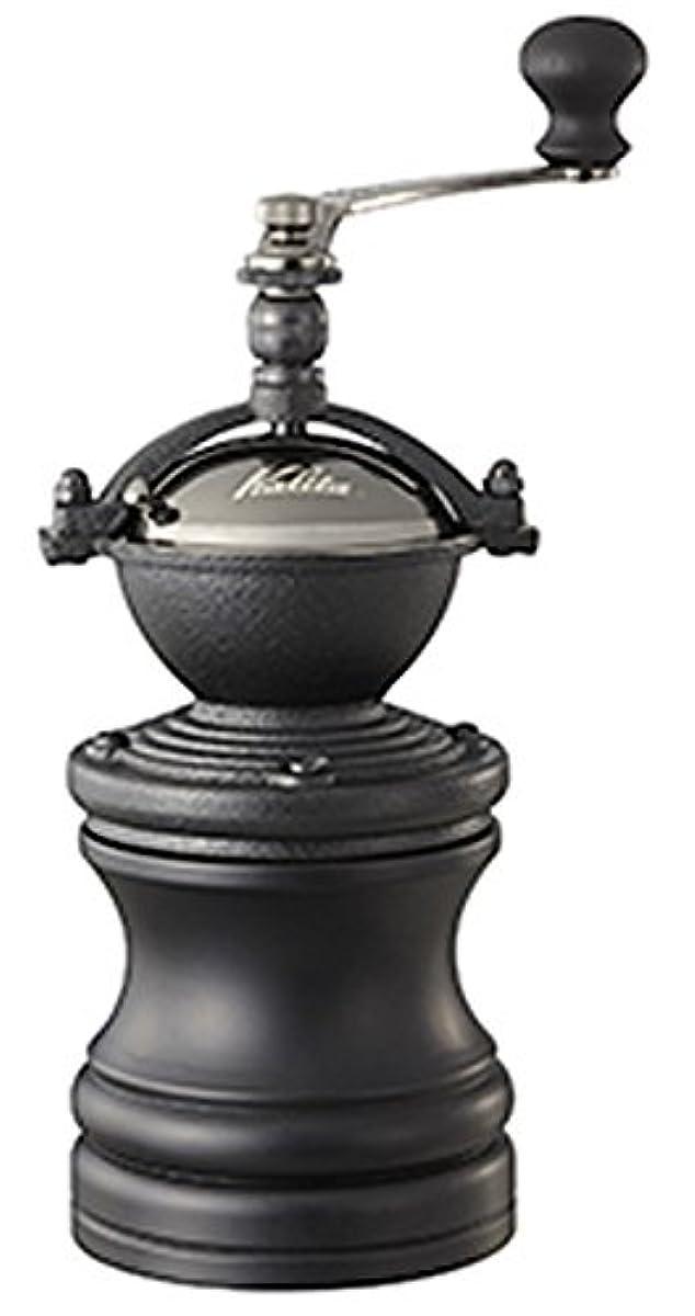 [해외] 칼리퍼터 KALITA 커피 밀 손만 와 라운드 슬림 밀 블랙 #42119