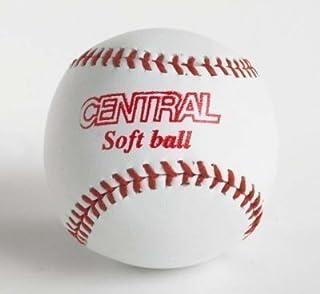 Soft Safe nouvelle centrale N Basball &d'entraînement-Blanc-Taille officielle