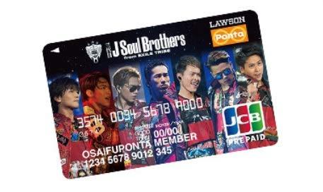 三代目 J Soul Brothers JSB おさいふPonta JSB ポンタ ポンタ J B07QNHZYKV, Ange Beaute:06aca740 --- ijpba.info