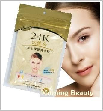Powder Gold 24k Whitening Mask Gold Powder 50g. X 6 Packs