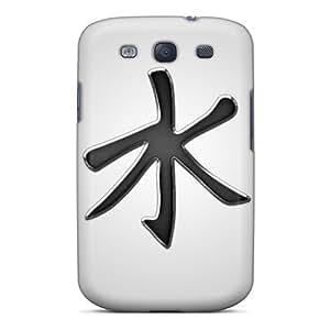 For Galaxy S3 Premium Tpu Case Cover Confucian Symbol Protective Case