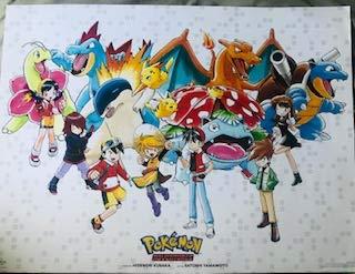 Anime Expo EXCLUSIVE Ltd Ed POKEMON ADVENTURES Poster SATOSHI YAMAMOTO