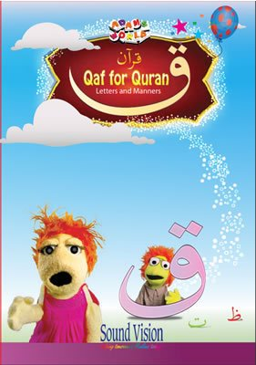r Quran- Letters & Manners (DVD) ()