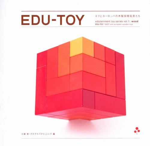 Edu-toy - NAEF and European Wooden Toys pdf epub