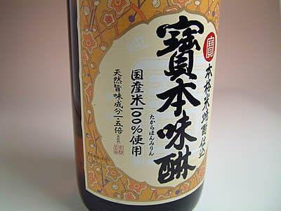 京都の最高級みりん、宝酒造「寶本味醂」!一升瓶で買ってみました ...