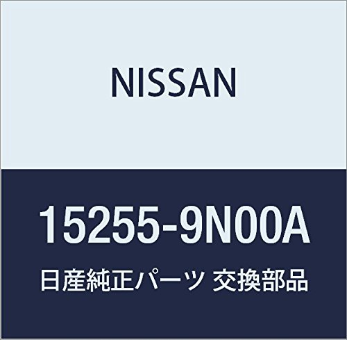 - Nissan Cap Oil Filter - 15255-9N00A