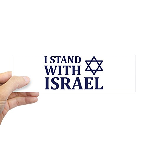 CafePress I Stand with Israel Sticker (Bumper) 10