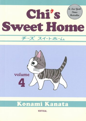 Chi's Sweet Home, volume 4 by Vertical