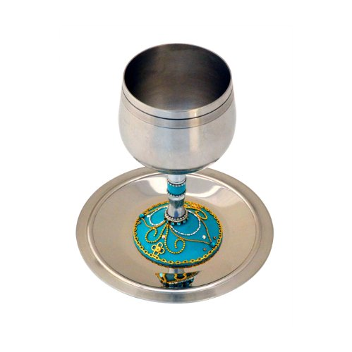 Ester Shahaf Stainless Steel Kiddush Cup with Matching Saucer and Turquoise Base by World Of Judaica
