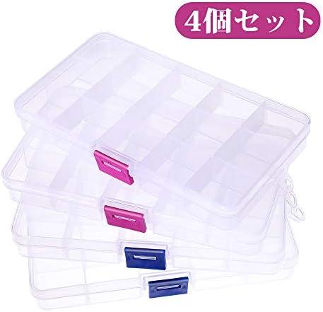 Opret 【4個セット】パーツケース パーツ入れ 収納ボックス 釣り 収納 小物収納 小物入れ アクセサリー収納 透明ボックス 雑貨入れ ホワイト