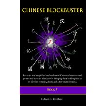 Chinese Blockbuster 5: Learn to read simplified and traditional Chinese characters and to pronounce them in Mandarin by bringing their building blocks to life with comedy, drama and memory tricks.