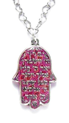 Collier Sacré Shema Yisrael en Argent - Pendentif Main de Fatma Rose Charmant