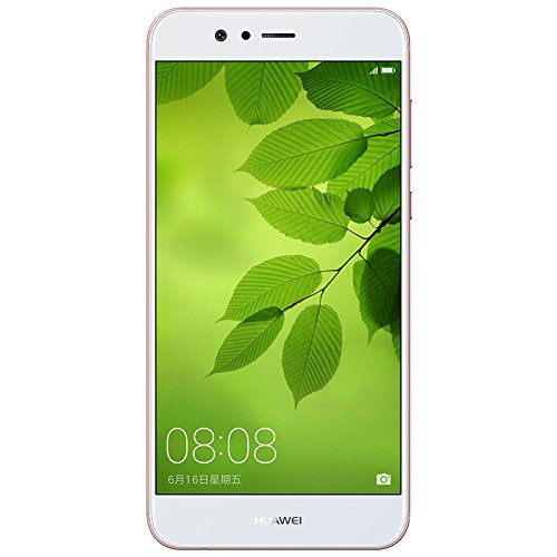 HUAWEI Nova 2 Plus BAC-AL00 5.5 inch Kirin 659 Dual 12 MP + 8 MP (4GB+128GB) Smartphone (Rose Gold)