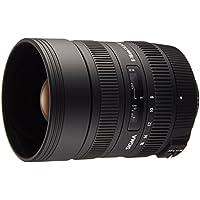 Sigma 8-16mm f/4.5-5.6 DC HSM FLD AF Ultra Wide Zoom Lens for APS-C sized Nikon Digital DSLR Camera - International Version (No Warranty)