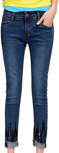 Chickle Women's equin Cotton Demin Midrise Skinny Ankle Jeans US 16 Blue