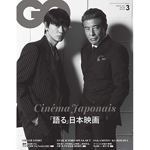 GQ JAPAN 2021年3月号 表紙画像