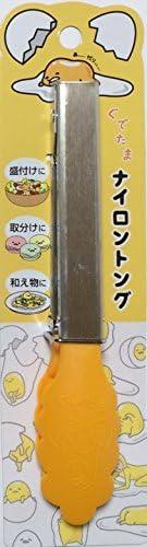 NWT Gudetama Kitchen Tongs Home Kawaii Sanrio Japan