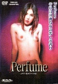 コリアン秘セックス事情 Perfume [DVD] (Best Perfume Of The Year)