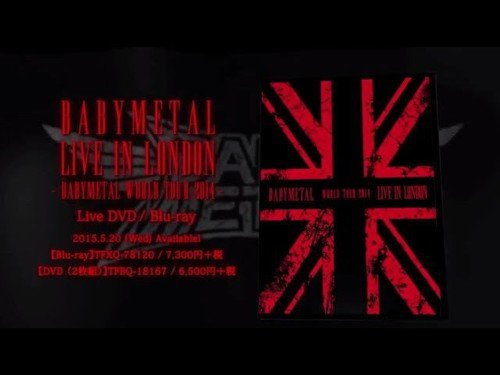 Blu-ray : Babymetal - Live in London 2014 (Japan - Import)
