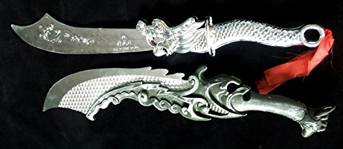 Toys! Silver dragon sword Big (24.5'') And Chinese-style Sword Big (24'')