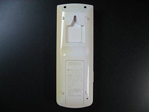 ダイキン エアコンリモコン ARC444A25