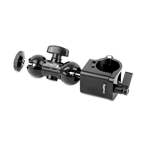 Price comparison product image SmallRig Ballhead with 25mm Rod Clamp for Gimbal Bar for DJI Ronin M,  Ronin M,  FreeFly MOVI Handle Bar - 1878
