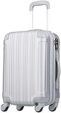 【レジェンドウォーカー】LEGEND WALKER スーツケース 容量拡張 TSAロック