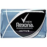 Sabonete em Barra Antibacterial Active Rexona Men Cartucho 84g, Rexona