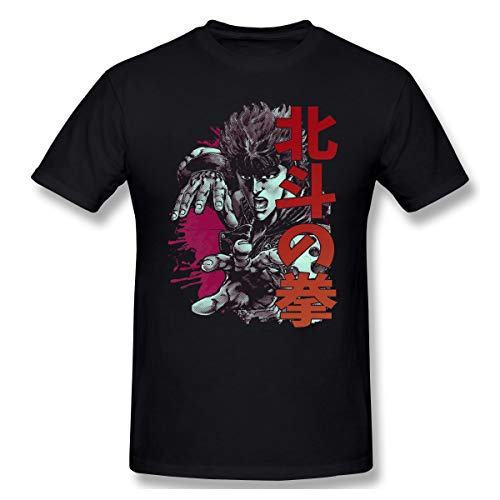 Bakugou Men's Anime Fist of The North Star Kenshir Short Sleeve Top T-Shirt Black (Fist Of The North Star Kens Rage Cheats)