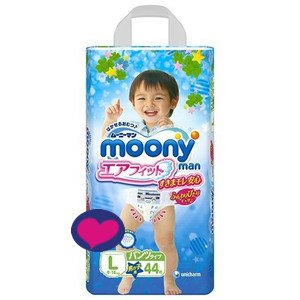 Pañales japoneses - bragas Moony PL Boy (9-14 kg) Japanese diapers - nappies Moony PL Boy (9-14 kg) Unicharm