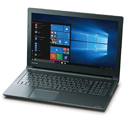東芝dynabook (ダイナブック) dynabook B75/D ( PB75DACADK7AD11 ) Windows 10 Pro Core i7-6600U vPro メモリ 8GB SSD 256GB DVDROM 15.6型 FHD (1,920× 1,080ドット) B07PLNK33W
