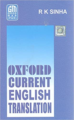 Buy Oxford Current English Translation Book Online at Low Prices in
