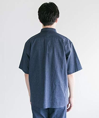 ワイシャツ 高機能リネンショートスリーブシャツ メンズ UR05-13M001