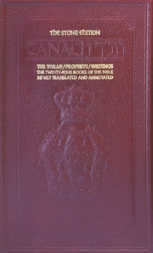 Tanach: The Torah, Prophets, Writings : Stone Edition, Burgundy