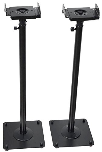 Best VideoSecu 2 Heavy Duty PA DJ Club Adjustable Height Satellite Speaker Stand Mount - Extends 26.5