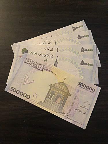 10 X 500000 Rials Iranian Banknote Uncirculated 500,000 Rials Persian/Iran Money