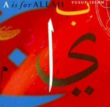 A is for Allah Double CD