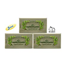 Papoutsanis Pure Olive Oil Bar Soap 3x125g (3x4.4oz) by Papoutsanis