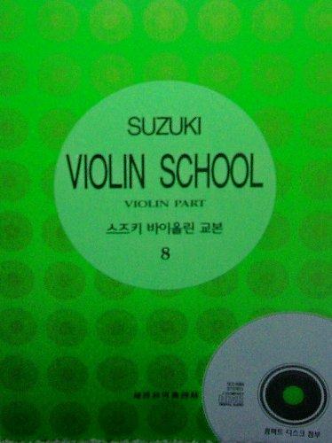 Suzuki Violin School, Violin Part 8 with CD ROM - Written in English and Korean