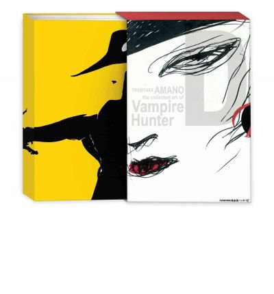 Yoshitaka Amano: The Collected Art of Vampire Hunter D (Paperback) - Common
