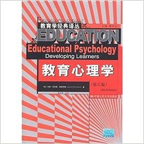 Téléchargement manuel pdf gratuit Educational Psychology: Developing Learners. 6th Edition(Chinese Edition) (Littérature Française) PDF ePub iBook